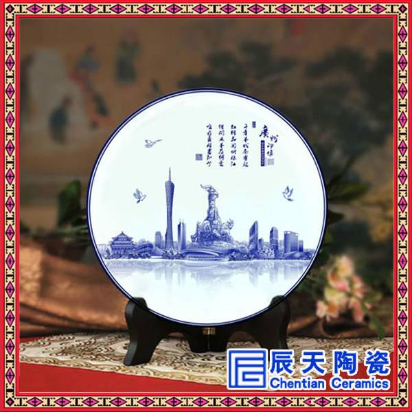 定做青花手绘陶瓷纪念盘  活动礼品陶瓷纪念盘
