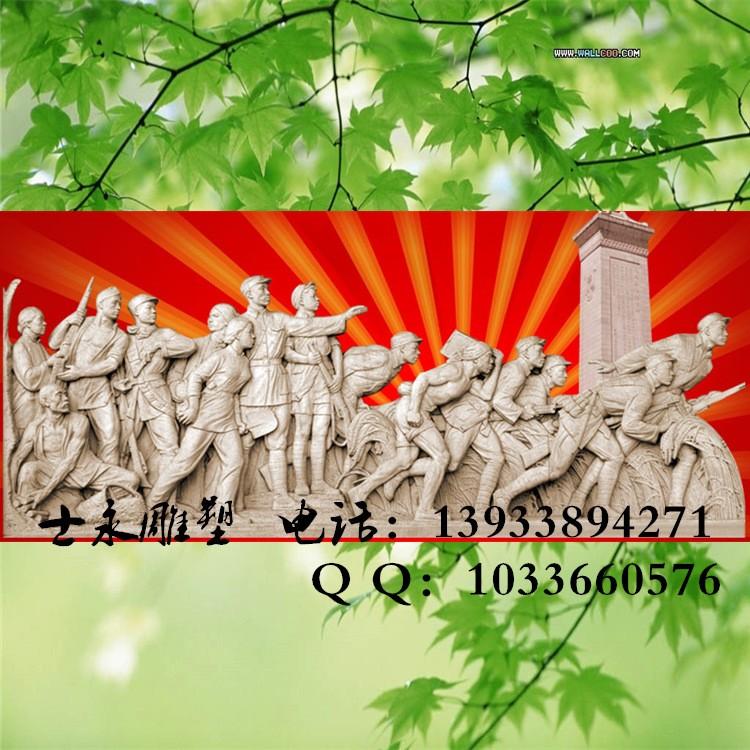 防砂岩浮雕历史人物内容浮雕农村风情浮雕