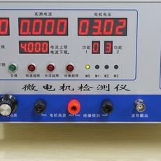 泽洲 无刷马达专用型测试仪 GiJCY-0618-C-WS