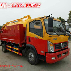 廠家 新款管道疏通車直銷到日喀則地區的價格