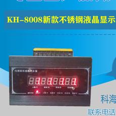 节水控制器|智能节水控制器|红外线节水器|智能节水感应器