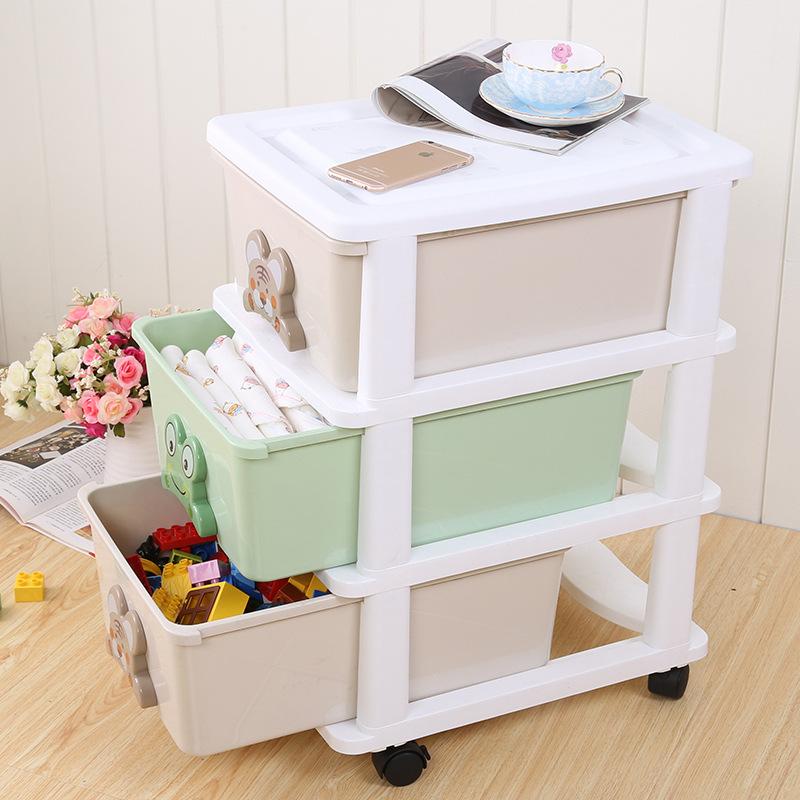 多层儿童玩具抽屉式收纳柜塑料储物柜宝宝衣柜衣物整理柜箱盒