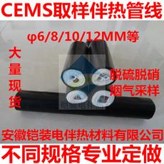 安徽铠装热卖CEMS电加热烟气采样管防腐取样伴热管尾气排放分析管保温管线