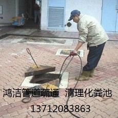 东莞低价清理化粪池清理泥浆疏通各种管道