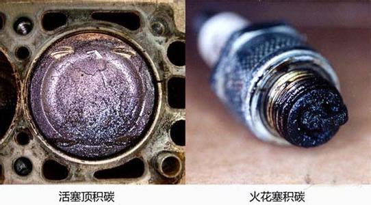 黑色金属无泡喷淋清洗剂,铸铁等黑色金属零部件加工后残留物清洗GLS-521
