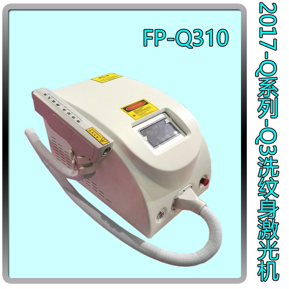 洗纹身激光机Q3冷光镭射激光洗纹身机器那种机器效果好