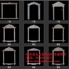 郑州grc装饰线条专业生产外墙装饰线条构件(可定制)