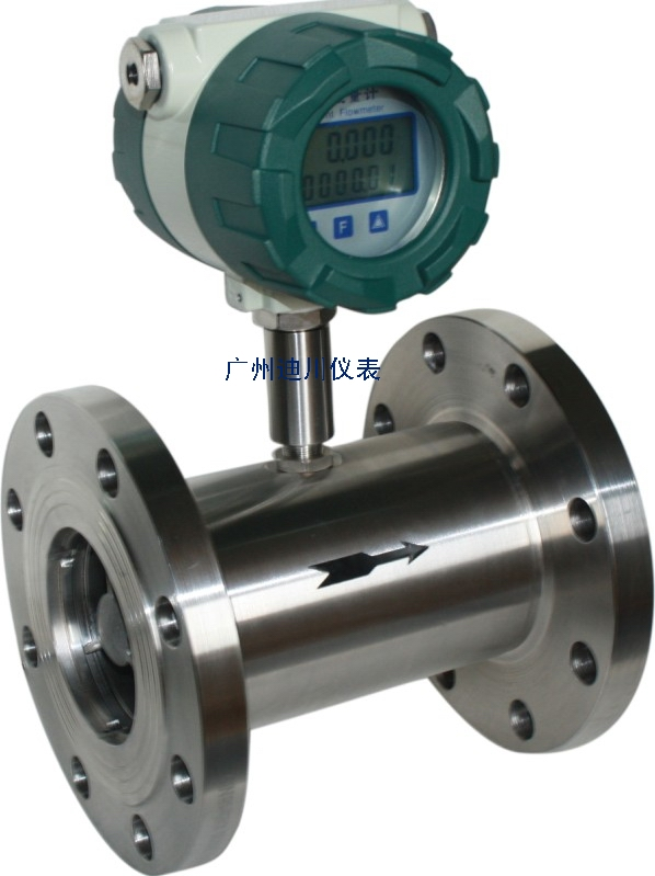 江門流量計,湛江流量計,LWGY渦輪流量計,一體渦輪流量計