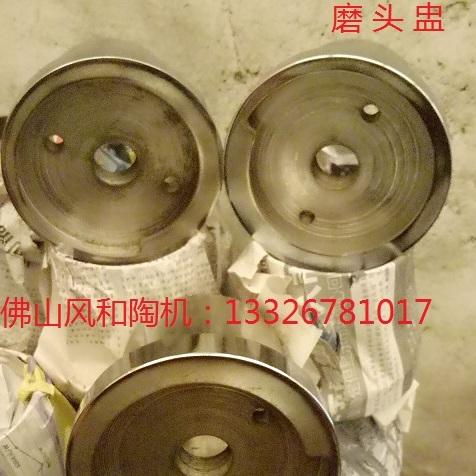 供应瓷砖加工机械陶瓷切割机瓷砖圆弧抛光机通用配件磨头套盅