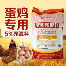 5%蛋鸡用产蛋期复合预混合饲料  自配蛋鸡饲料