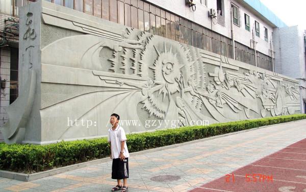 浮雕壁画 砂岩浮雕背景墙