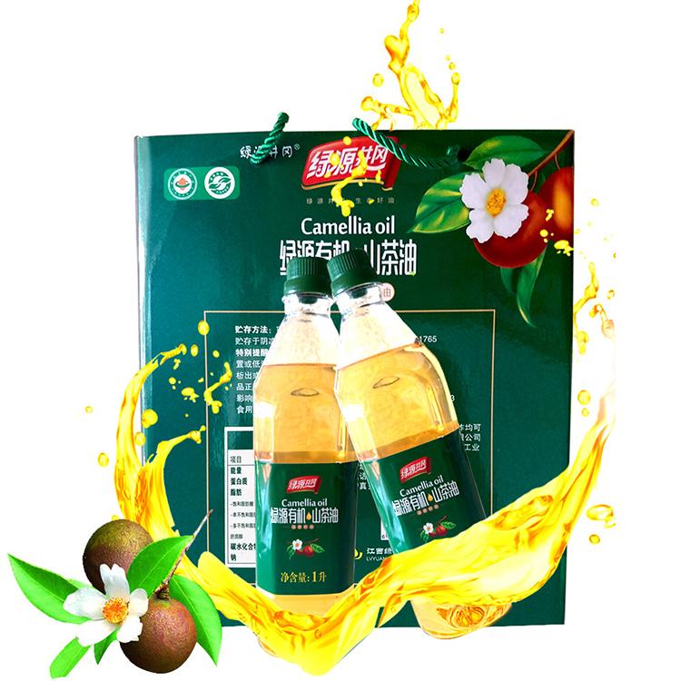 绿源井冈 有机山茶油 冷榨一级茶籽油 每瓶1L*2瓶礼盒装 送礼佳品
