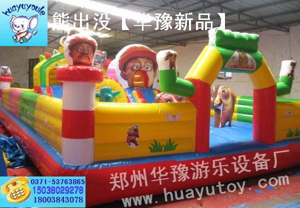 郑州华豫熊出没充气城堡|熊出没充气蹦蹦床|熊出没充气乐园