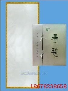 淄博禄本厂家生产殡仪馆专用寿毯耐火纤维寿毯