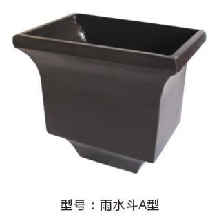供应湖南张家界金属落水系统