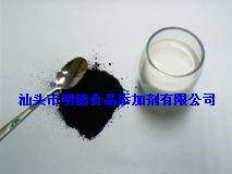 天然植物炭黑(植物炭黑、炭黑色素、天然黑色素)