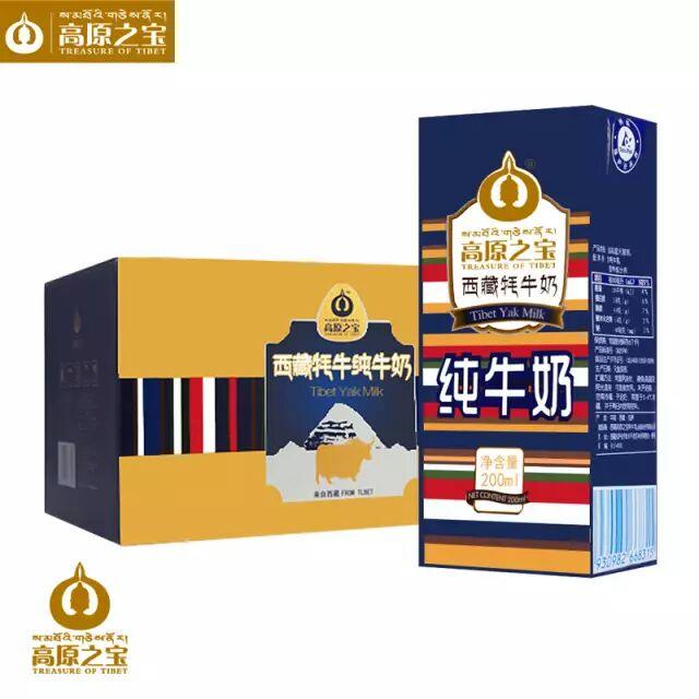 西藏高原之宝全脂牦牛奶200mlx12盒