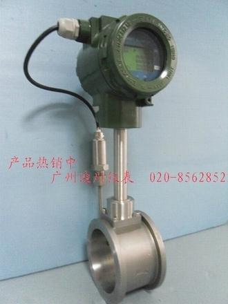 蒸汽流量計,渦街流量計,廣東廣州廠家直銷