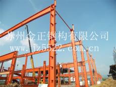 苏州钢结构厂房工程 质量可靠信誉好