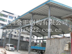 苏州厂家承接各种钢结构厂房、钢平台等