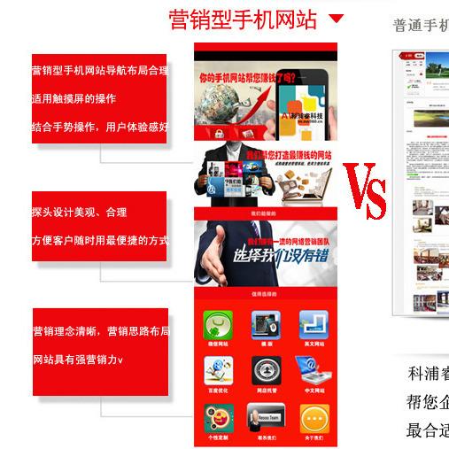 微信公众号代运营广州知名的微信托管服务商-微信代运营