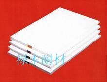玻璃热弯炉耐火材料硅酸铝陶瓷纤维板设计施工