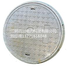 江阴百川供应玻璃钢井盖