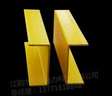 江阴百川供应玻璃钢槽钢