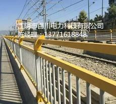 江阴百川供应玻璃钢护栏