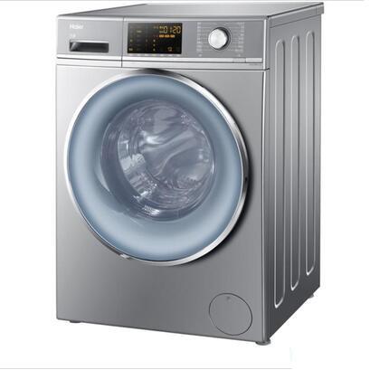 供应Haier 海尔 G70758BX12S 8公斤全自动变频滚筒洗衣机