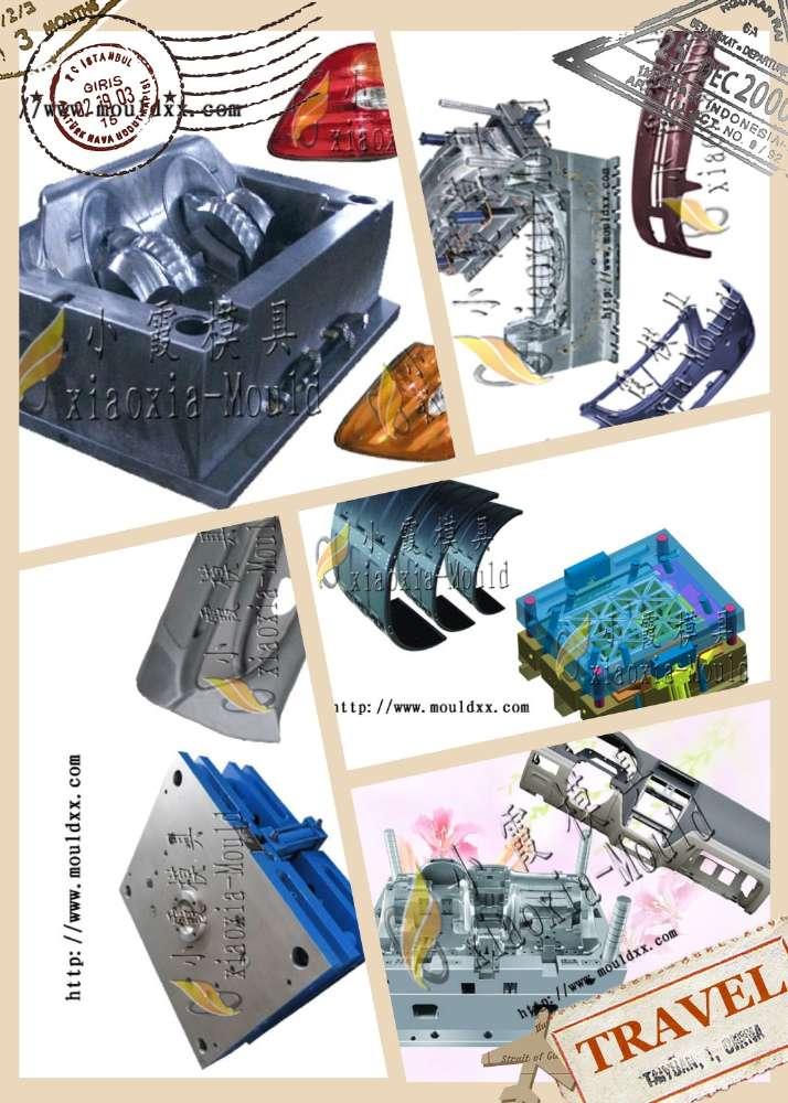 脚踏塑料水篮塑料模具,足及生活每一天