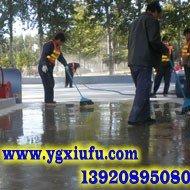 天津地面起砂固化剂