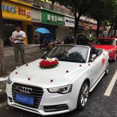 上海奥迪A5白色敞篷跑车婚车租赁 奥迪A5敞篷婚车出租 闵行出租婚车奥迪A5敞篷 主婚车敞篷租车