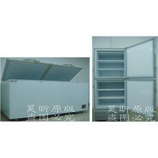 东莞昊昕厂家直销货到付款HX系列三文鱼专用冷冻冰柜