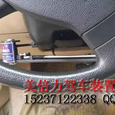 南宁市残疾人驾车辅助装置最新升级版C5专属汽车辅助器汽车辅助设备