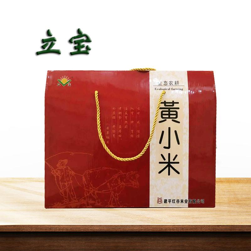 立宝红谷米 朝阳黄小米 朱碌科杂粮基地直发 大量批发黄小米