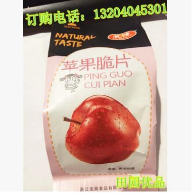激馋 苹果脆休闲果干零食