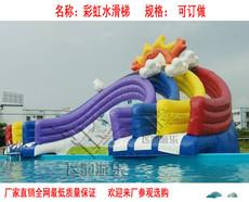 飞豹优质彩虹15*12充气水滑梯儿童的乐园
