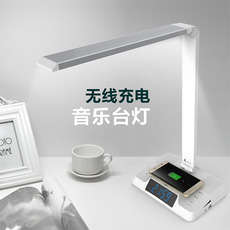 LED蓝牙音箱台灯 HHS-S1 智能无线充电学习台灯 多功能创意台灯