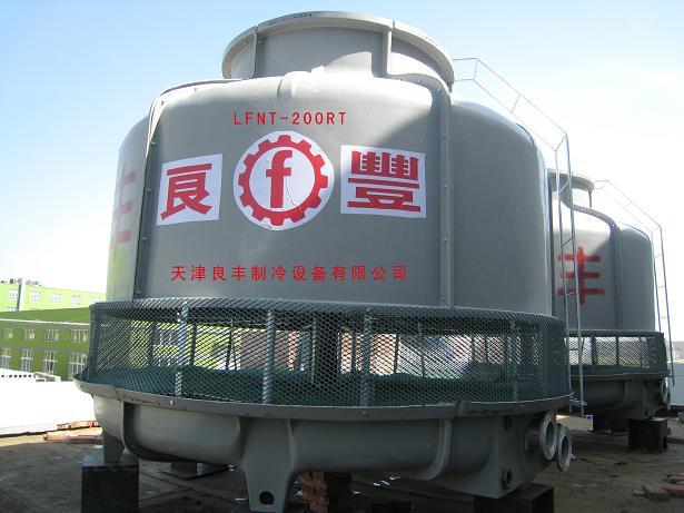 冷却塔-冷却塔选型-天津良丰冷却塔-天津良丰制冷设备有限公司