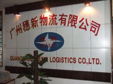 广州黄埔装卸叉车/吊车,广州保税区集装箱装卸仓库