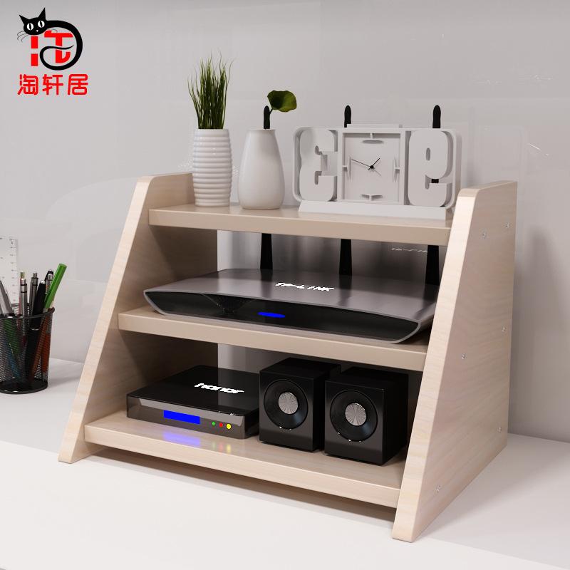 淘轩居路由器盒子收纳盒桌上置物架家用无线猫盒子办公桌储物架子图片