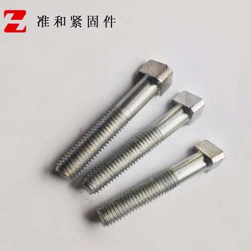 供应加工定做各件异形螺栓 三角头螺栓 异形头螺栓 异形头螺丝
