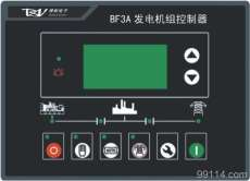 发电机组控制器