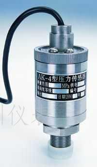 广东迪川压力变送器,AK-4压力传感器厂家 AK-4压力变送器价格