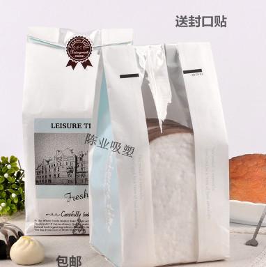 开窗面包袋白牛皮纸包装袋切片吐司袋烘焙点心打包袋