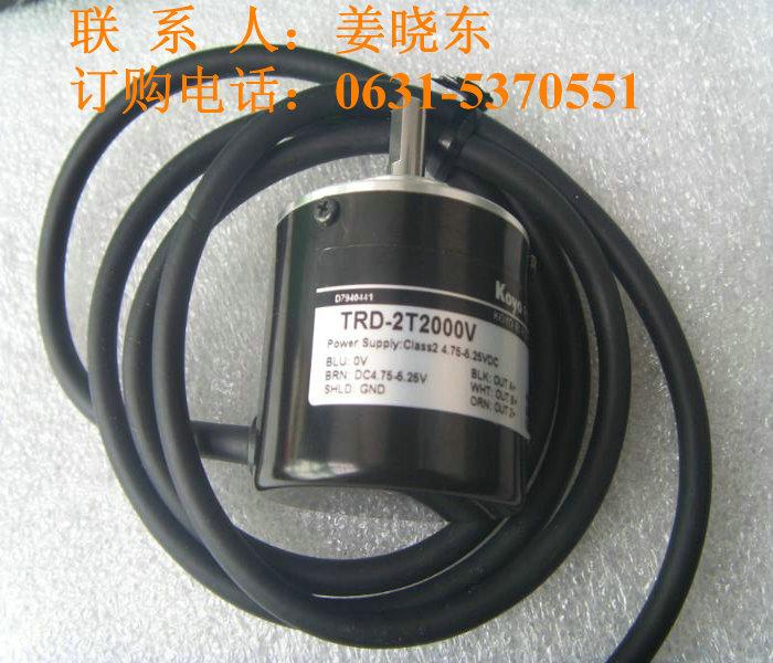 TRD-NH1000-RZW低价批发光洋编码器