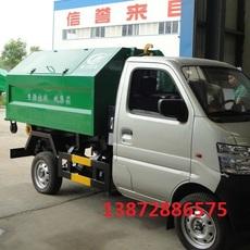 东风3吨密封式垃圾车厂家