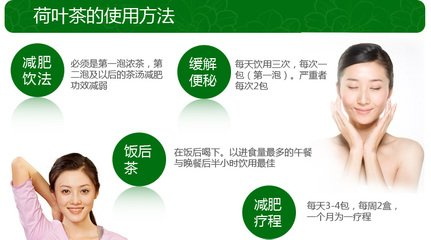 山东殷商食品公司湖产品技术支持