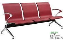 高端PU排椅LG-603
